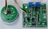 CL2模块氯气传感器模块