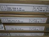 广濑HRS连接器FH28-40S-0.5SH(05)