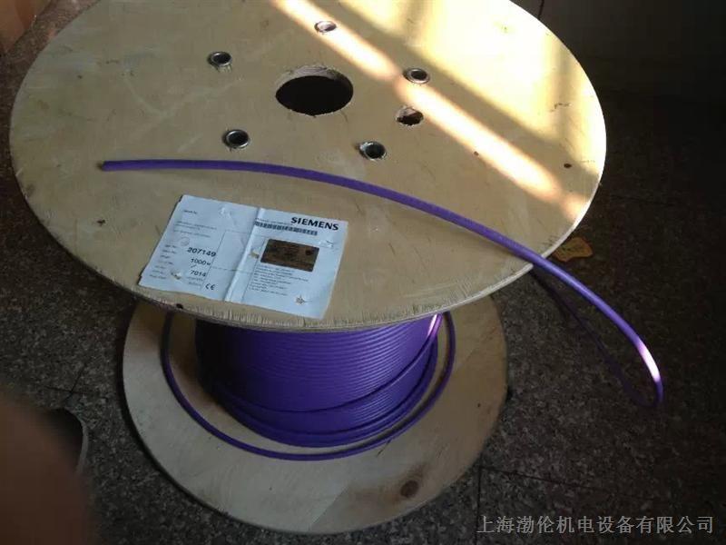 西门子profibus通信电缆6xv1830-0eh10