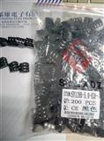 螺钉式PCB接线高低接线端子间距5.0 黑色接线柱SY128B-5.0-3P-4