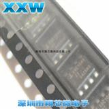 X9C102S X9C102 X9C103S X9C104S 数字电位器 全新原装 贴片SOP8