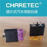 PCB电路板保险丝座/中号插座/车用中号汽车插片保险丝座子06.087/保险丝夹