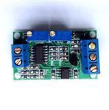 电流转电压模块 信号转换调理 4~20mA转0~5V 3.3V 10V 15V 变送器