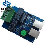 智能控制板开发 线路板设计开发 小家电控制板 智能电脑缝纫机