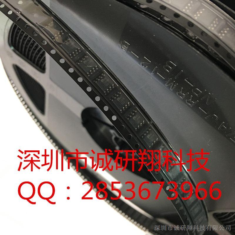 捷配电子市场网 元器件 集成电路(ic) 其他ic  型号: mic2506ym 封装
