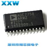 全新原装正品 ADE7758ARWZ ADE7758 SOP24 三相电能计量芯片