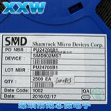 原装正品 SMD802 SMD802MST 10-30W 非隔离式LED日光灯驱动电路