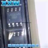全新原装 LA8303JG LA8303 SOP-8 台湾类比 LED驱动电源管理吸盘IC