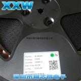 贴片IC XL3002E1 XL3002 全新降压型DC-DC转换器芯片SOP-8