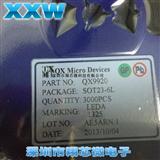 全新原装 QX9920 LEDA 贴片SOT23-6 低压DC-DC降压大功率LED驱动