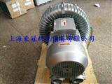 5.5KW印刷机吸附用漩涡气泵