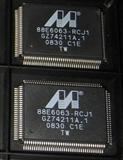 IC芯片 88E6063-RCJ1  MARVELL QFP 原装正品现货 深圳市�嗬�世纪电子