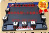 富士IPM模块7MBP300RA060