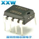 直插 JRC4558D NJM4558D JRC4558 DIP8双路运算放大器
