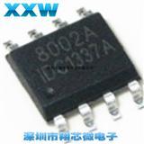 全新原装正品 MD8002A 8002A SOP8 贴片 3W 音频功放IC 芯片