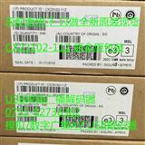 CX23102-11Z ST92163R4T1L/NLX AS3435-EQFP 深航春电子现货热卖中