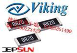 VIKING固定电阻器  精密仪器用1206  0.1% 25PPM薄膜贴片电阻