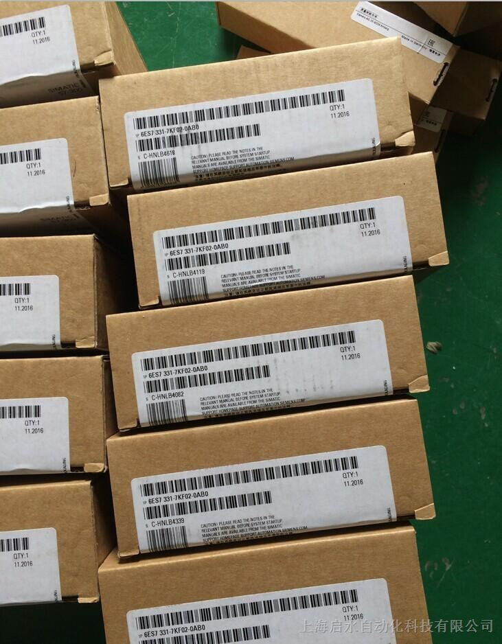 6fc5210-0df00-1aa0西门子上海营销部