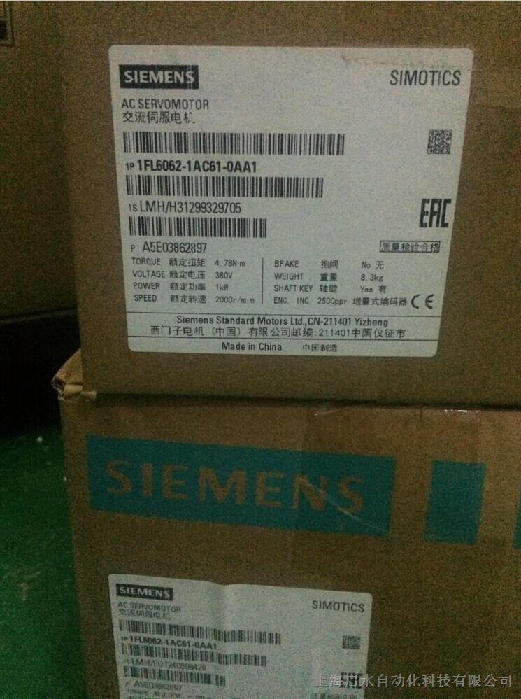 西门子6sl3210-5be15-5uv0