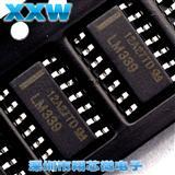 LM339 LM339DR SOP-14 贴片14脚 四通道高精度电压比较器