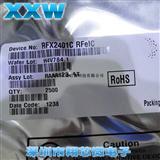 无线芯片 RFX2401C X2401C RFX2401 QFN16 全新原装进口正品