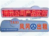 广西桂林出租车的士led车顶屏/车顶灯/广告屏
