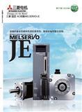 三菱伺服电机HF-SN102J-S100三菱伺服马达