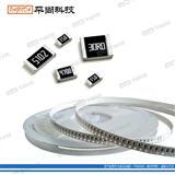 厂家直销E96系列电阻