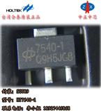 HT7544-2 SOT89 合泰 低电压差电源稳压IC