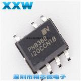 PN8368 SOP-7 手机充电器IC内置MOS隔离式 5V 1.5A 全新原装正品