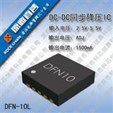 有没有一种稳压芯片,输入12~15V,输出3.3V