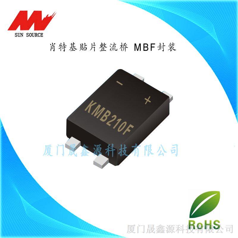 供�� 超薄型肖特基�� KMB210F 2A/100V MBF封�b �m用于LED�源 智能家� 汽��子