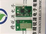 NRF52832蓝牙模块核心板/LED发光/体积小/全新原装