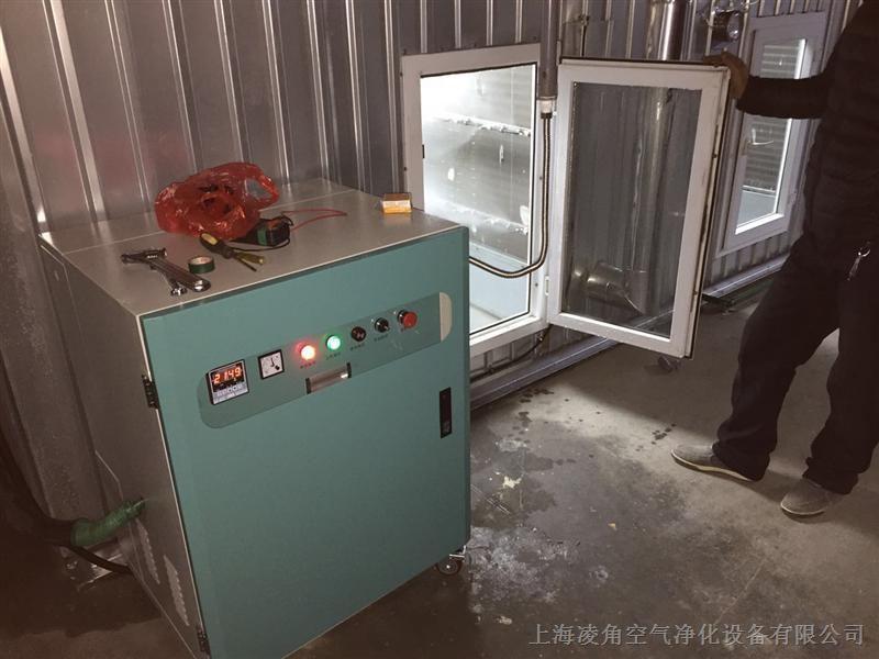 供应中央空调加湿器