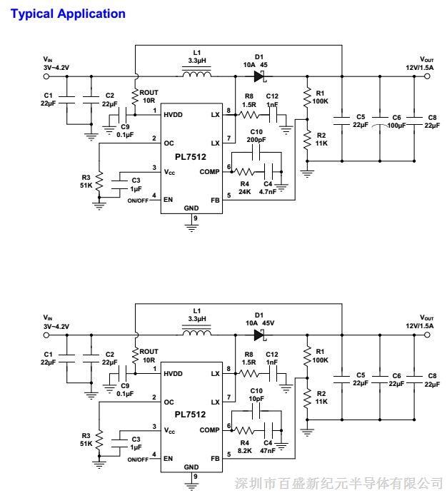 5v转9v,5v转12v芯片电路图