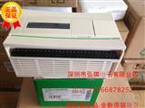 施耐德PLC TWDLCAA40DRF,施耐德可编程控制器TWDLCAA40DRF
