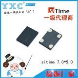 MEMS可编程4P贴片有源晶振 SIT1602AI 7050 10MHZ 石英晶体振荡器