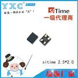 黑色面4P有源贴片晶振 SIT1602AI石英晶振 40MHZ 2520  可编程振荡器