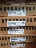 西门子驱动模块6SN1123-1AA00-0EA2原装正品