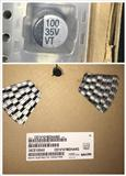 贴片铝电解电容 16V 220uF 贴片电解6X7 体积6.3*7.7 6*7 1000一盘
