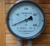 AF-100P、150P型膜片差压表_不锈钢膜片差压表_北京艾凡现货