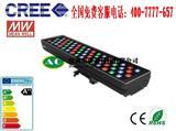 LED幕墙灯_幕墙灯价格_优质幕墙灯批发/采购商机