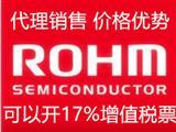 代理现货ROHM原装正品电机芯片BD63860EFV-E2假一赔十