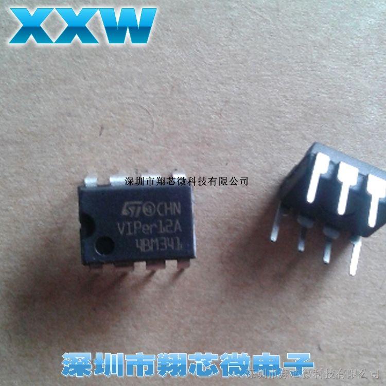 捷配电子市场网 元器件 集成电路(ic) 其他ic  型号: viper12a 封装