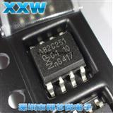 PCA82C251T A82C251 贴片SOP-8 CAN总线接口 原装正品