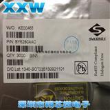 全新原装 SY6280AAC 贴片SOT23-5 USB过流保护芯片 SILERGY矽力杰