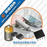 免费申样MOSFET管 AO8818 AO8814 30V 7A 共漏极双沟道- N