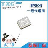 EPSON晶振 FA-128 24mhz 3225谐振器 爱普生品牌