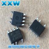 LNK632DG 高效节能 具有控制精确的CV切换器 适配器和充电器IC