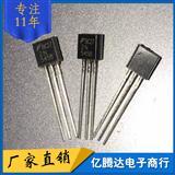 全新2N5458 2N5457 FSC 低噪声 音频信号放大晶体管 信号放大管